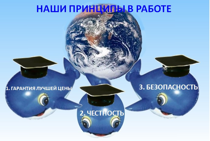 3-KITA-NA-GLAVNUYU