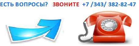 Bezymyannyy1